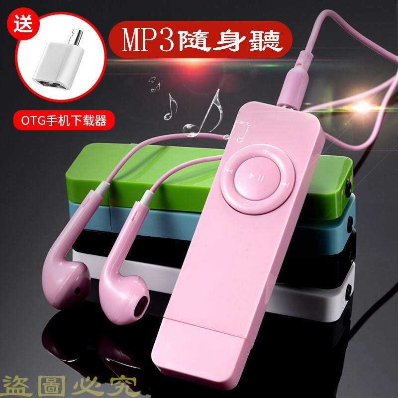 Spot mp3 player +Memory card 64GB 32GB 16GB MP3 Player Scalable Memory TF  Card Mp3 Music PlayerNo Screen