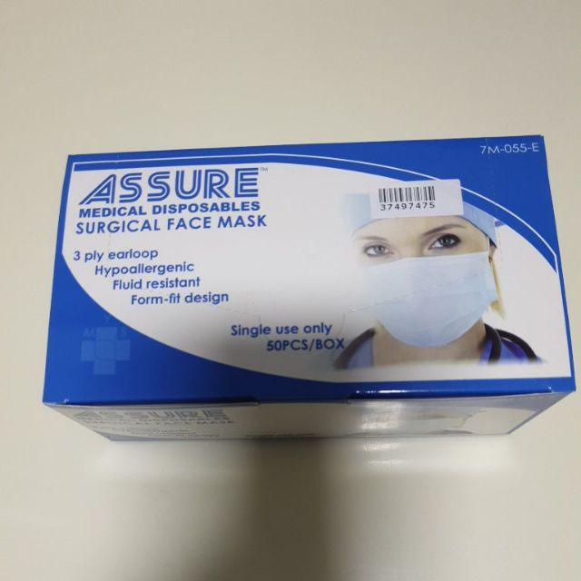 Surgical 7m055e Assure 3ply Disposable Mask 50pc
