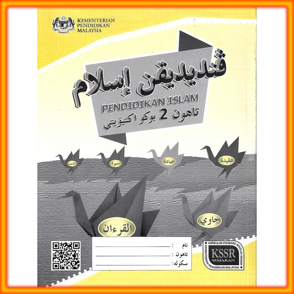 Buku Teks Buku Aktiviti Pendidikan Islam Tahun 2 Shopee Singapore