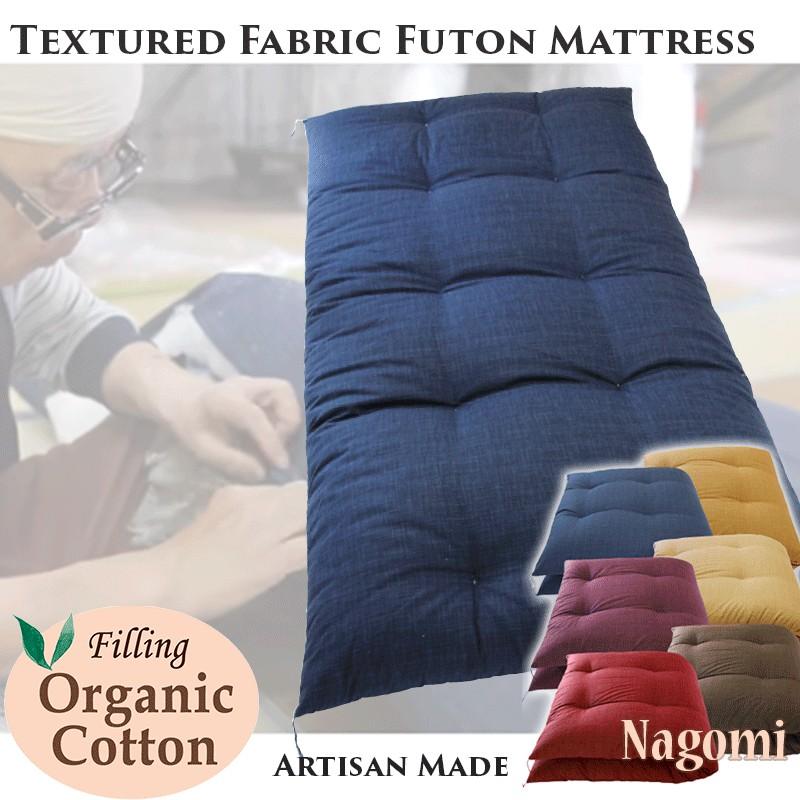 Japanese Futon Mattress