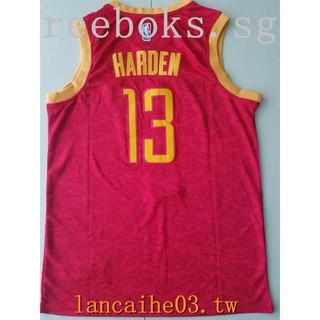 info for 715f9 b6d4b NBA jersey Chinese city version Basketball uniform shirt ...