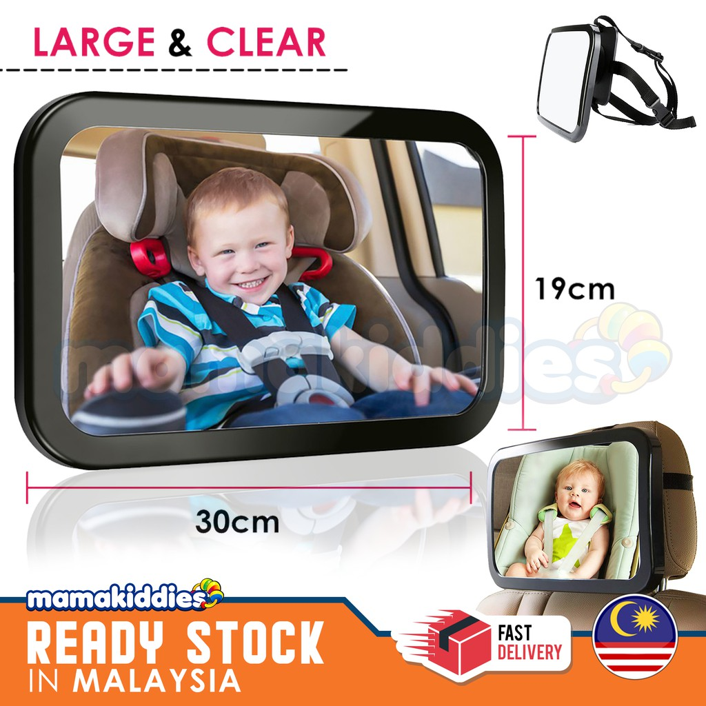 Mamakiddies Baby Infant Car Seat Rear