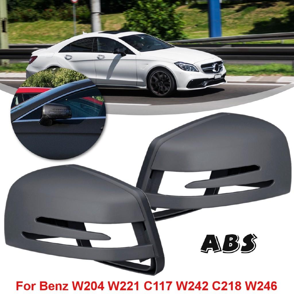 a Pair Black Mirror Covers For Mercedes W204 W212-Sedan W221 C117 W242 C218 W246