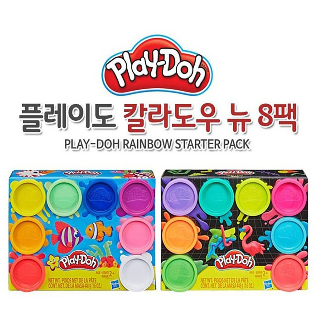 Slime Play Doh Hasbro From Korea Play-doh Rainbow Starter Pack(8 Count/Random) Playdoh Kids Children Toys