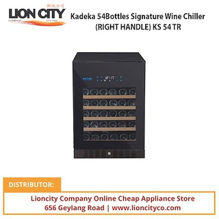Kadeka KS 54 TR 54Bottles Signature Wine Chiller (RIGHT