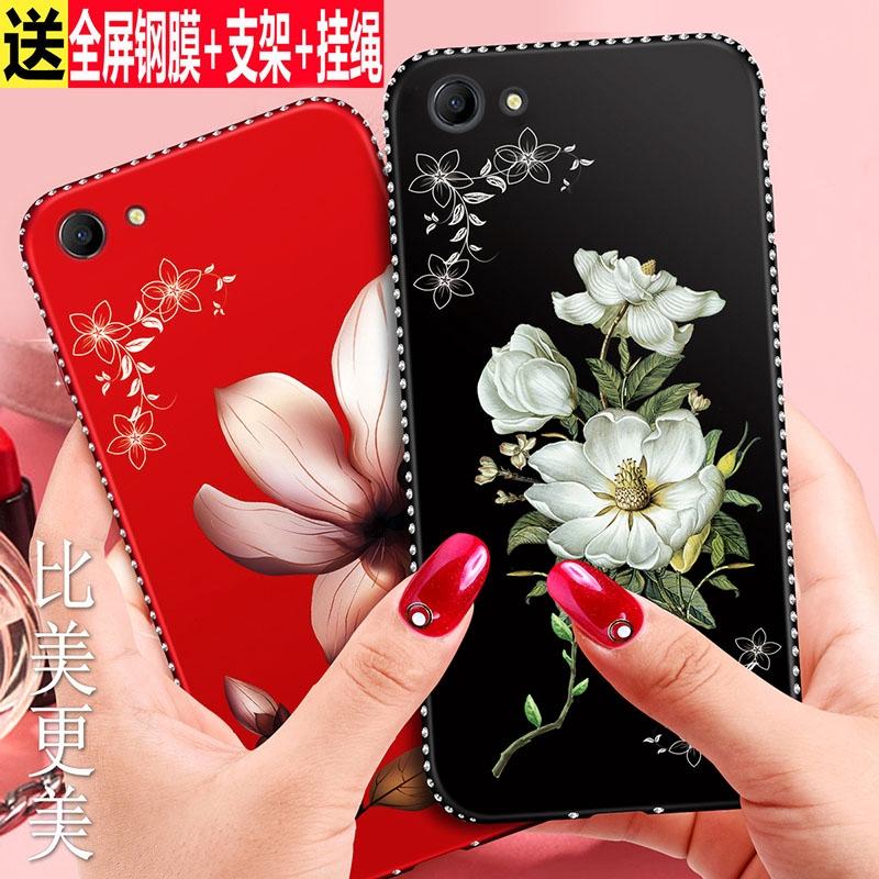 case vivo✤✢❏Vivoy83 mobile phone shell Vivo y71 Protection Silicone Sleeve Y81s