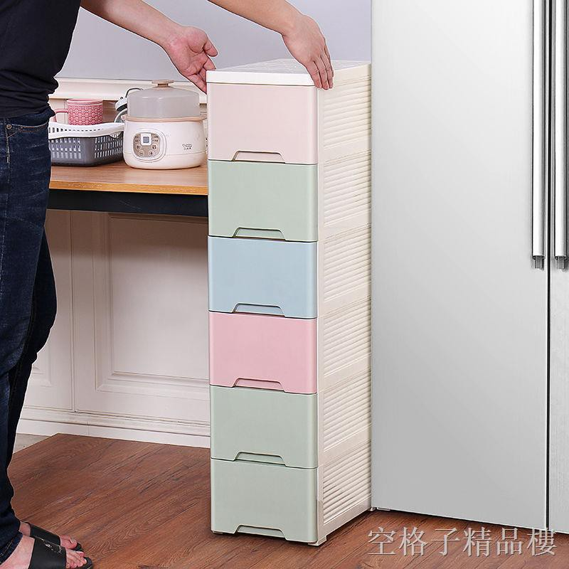 24 Cm Wide Seam Storage Cabinet Drawer