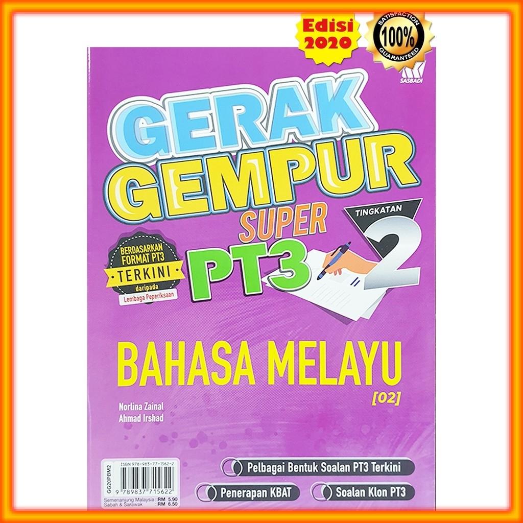 Buku Latihan Gerak Gempur Super Bahasa Melayu Tingkatan 2 Shopee Singapore