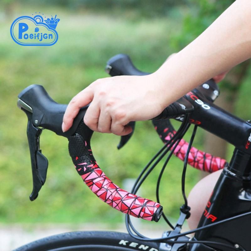 High-Elastic Bike Handlebars Tapes Anti-Slip PU Bicycle Bar Wrap Steering Tape
