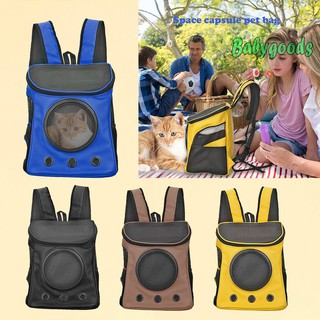 935915e737 ✱Breathable Pet Carrier Backpack Dog Cat Portable Outdoor Mesh Carrying Bags✱  | Shopee Singapore