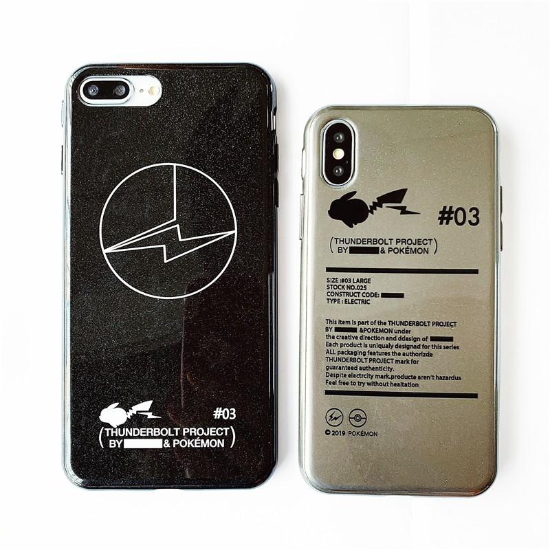 5950986d1 iPhone 6 6s 7 8 plus X Xs Max XR Case Fashion relief GTR BMW soft TPU Cover  | Shopee Singapore