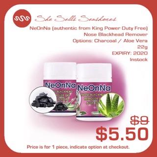 {20% off inside}  AUTHENTIC  NeOnNa Nose Blackhead Remover Charcoal / Aloe  Vera