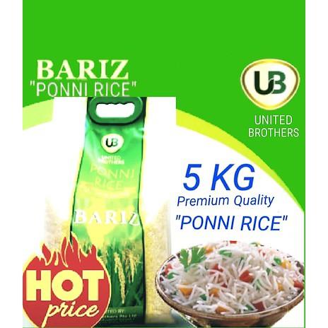 Bariz Ponni Rice (Premium) 5 Kg