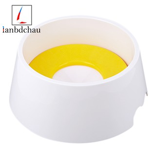 Dog Water Bowl No Spill Proof Water Bowl Slow Feeder 1000Ml