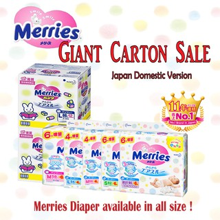 MERRIES DIAPER  Giant pack CARTON Sale Tape N Pant available in all size