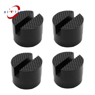 63*44*50mm Rubber Slotted Pad Lifting Jack Support Block Guard Adapter Part Set