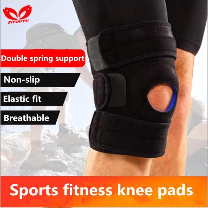 d9678a4ef8 McDavid 5147 Elite Engineered Elastic Knee Support w Dual Wrap Stays |  Shopee Singapore