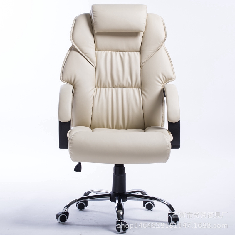 Office Chair Sching Ergonomic Chairs
