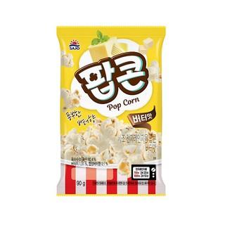 Sajo Microwave Popcorn Korean Non Gmo