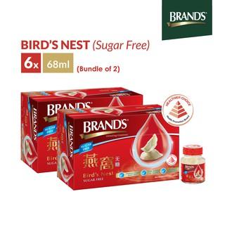 Brands bird nest mothers day gift set