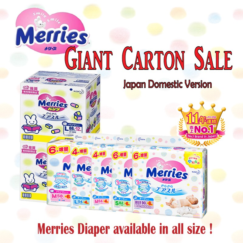 MERRIES Giant pack Sale/all size available