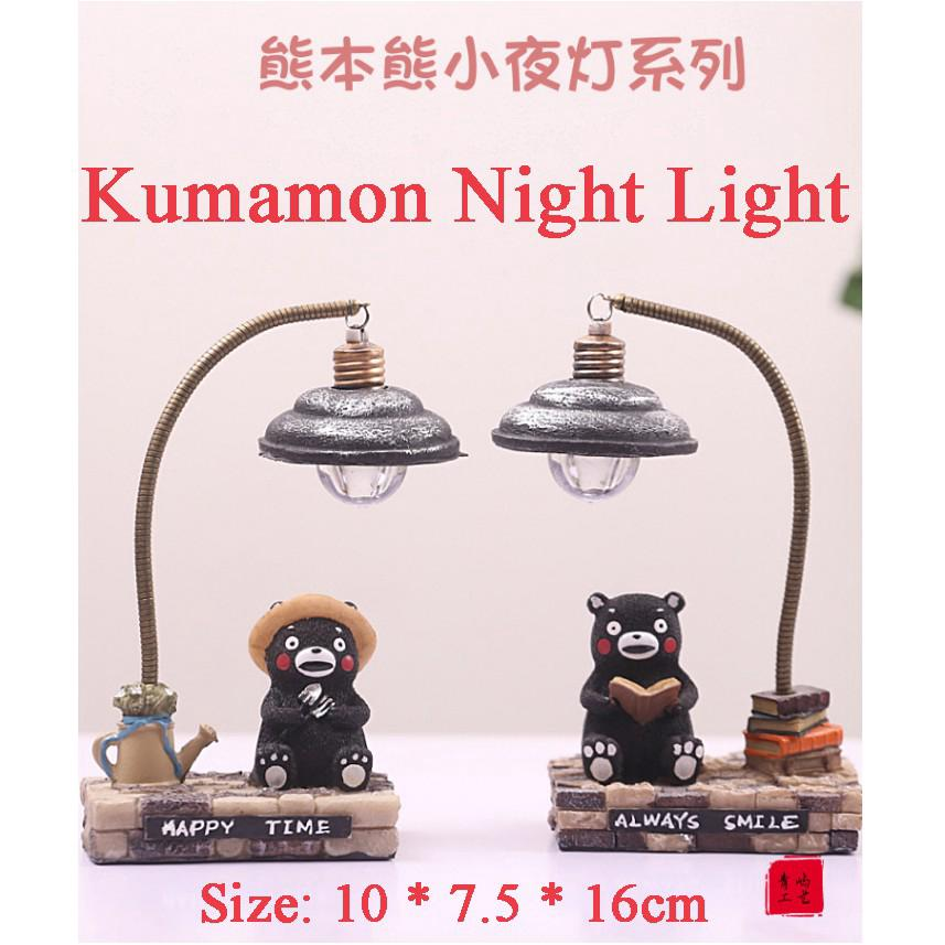 Cute Japanese Kumamon Bears Small Table Lamp Night Light