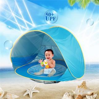 best loved 89294 6aa62 ♤WOR♤Baby Kids Beach Tent Pop Up Portable Shade Pool UV Protection Sun  Shelter