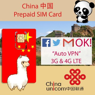 China Prepaid SIM Card [Use GMail, Facebook, Twitter, etc