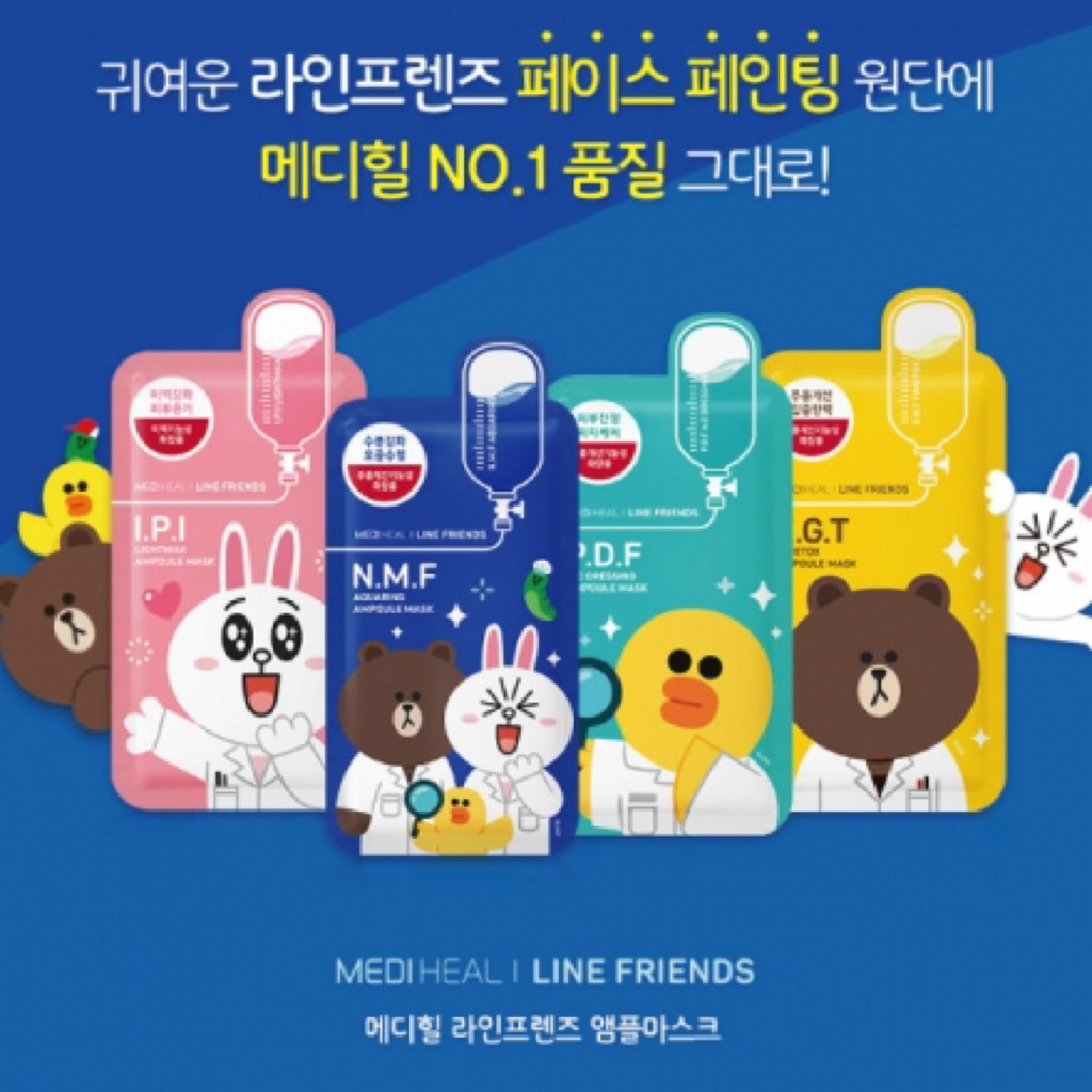 🎉🎉🎉❤ ❤ ❤️Wholesale pricesN.M.F MASK MEDIHEAL LINE FRIENDS | Shopee Singapore