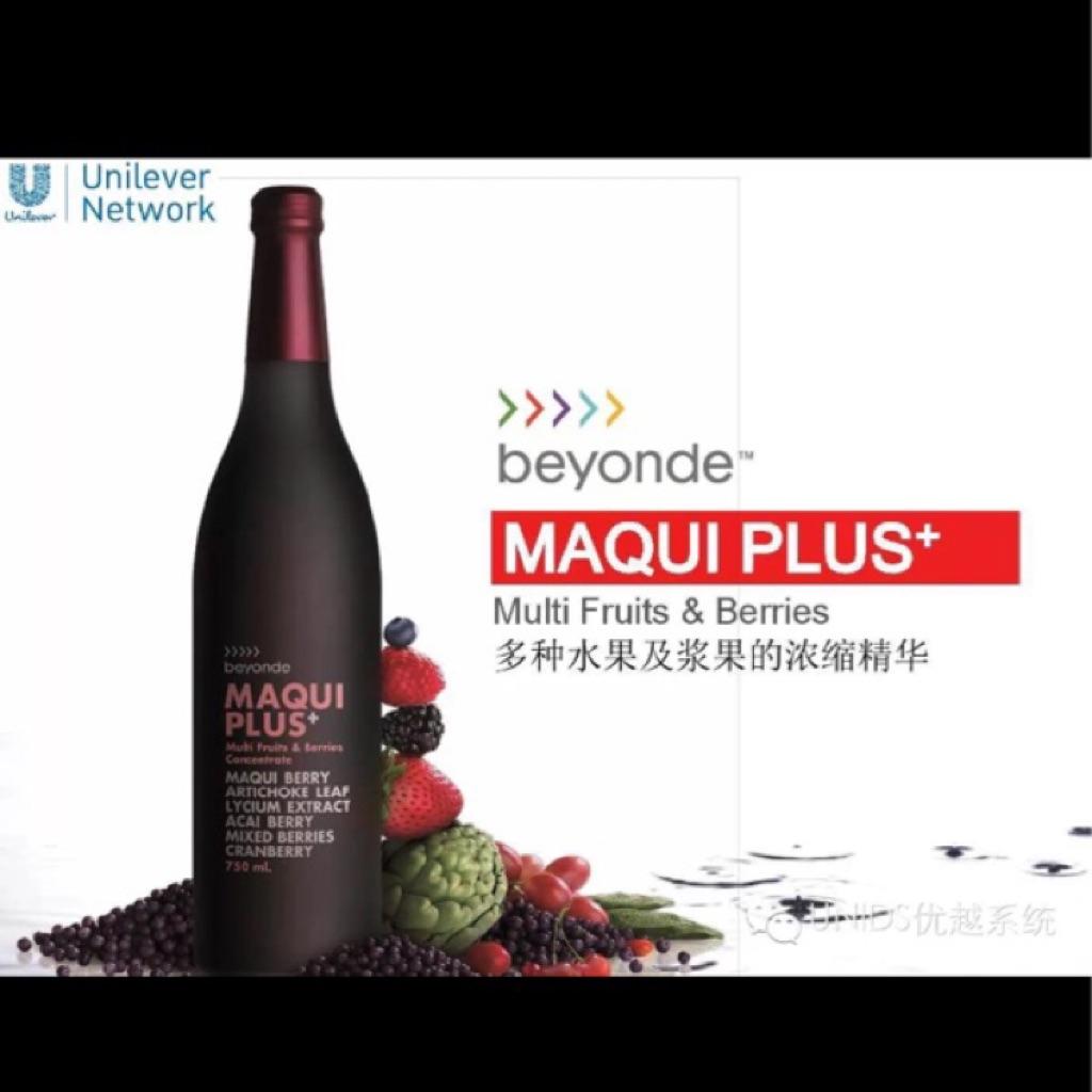 Maqui Plus From Unilever Shopee Singapore