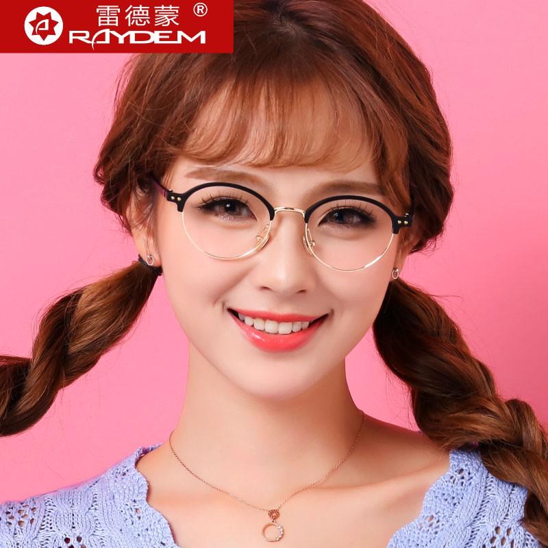 295966698c korean frame - Eyewear Price and Deals - Jewellery   Accessories Apr 2019