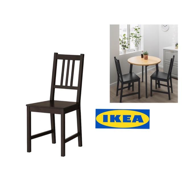 Ikea Stefan Dining Chair Shopee Singapore