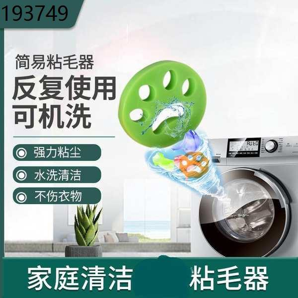 tearable replacement of hair sticking device household pet