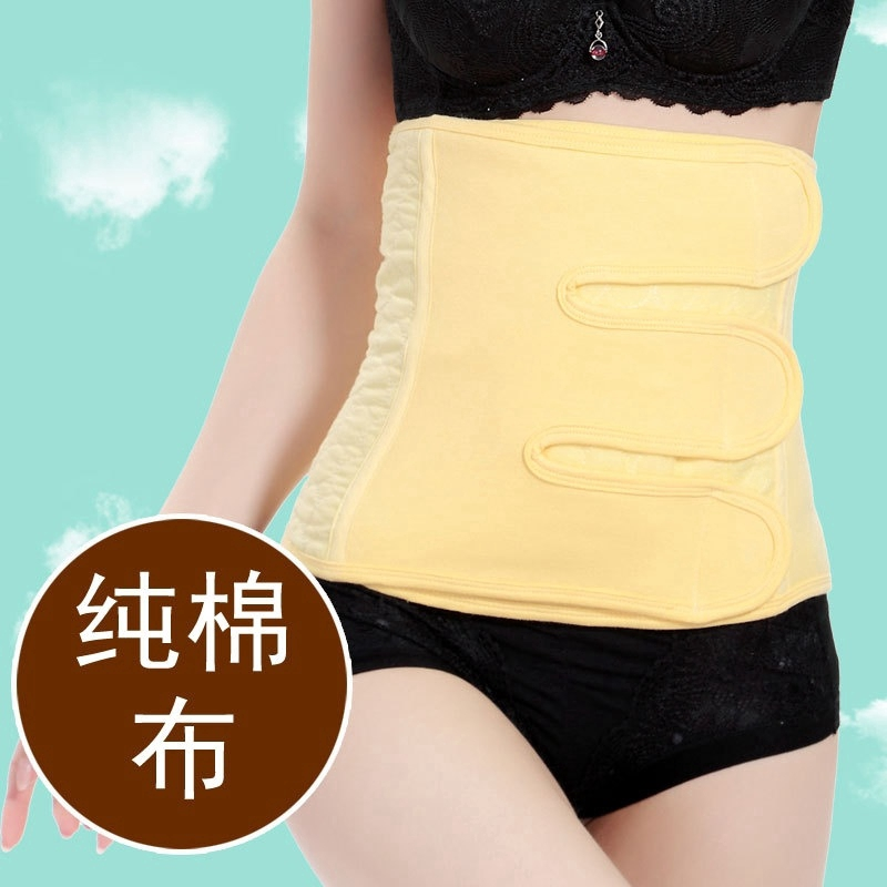 e7d2fb7669d baby corset - Maternity Products Price and Deals - Toys