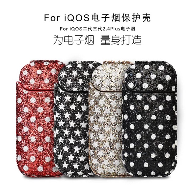 Flash drill IQOS Electronic cigarette special protective case cover
