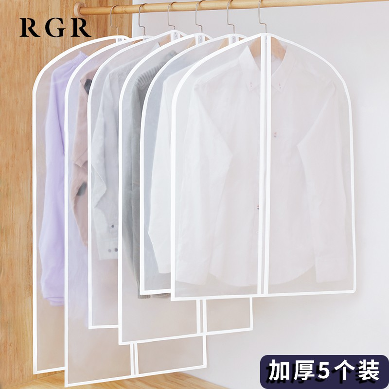 Storage Bag Clothes Dust Cover