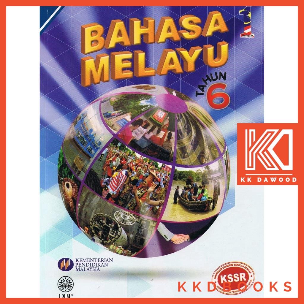 Buku Teks Tahun 6 Bahasa Melayu Shopee Singapore