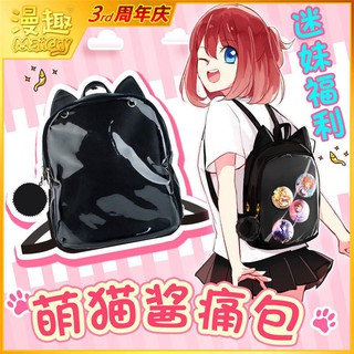 Transparent Clear Candy Jelly Black Cat Ears Itabag