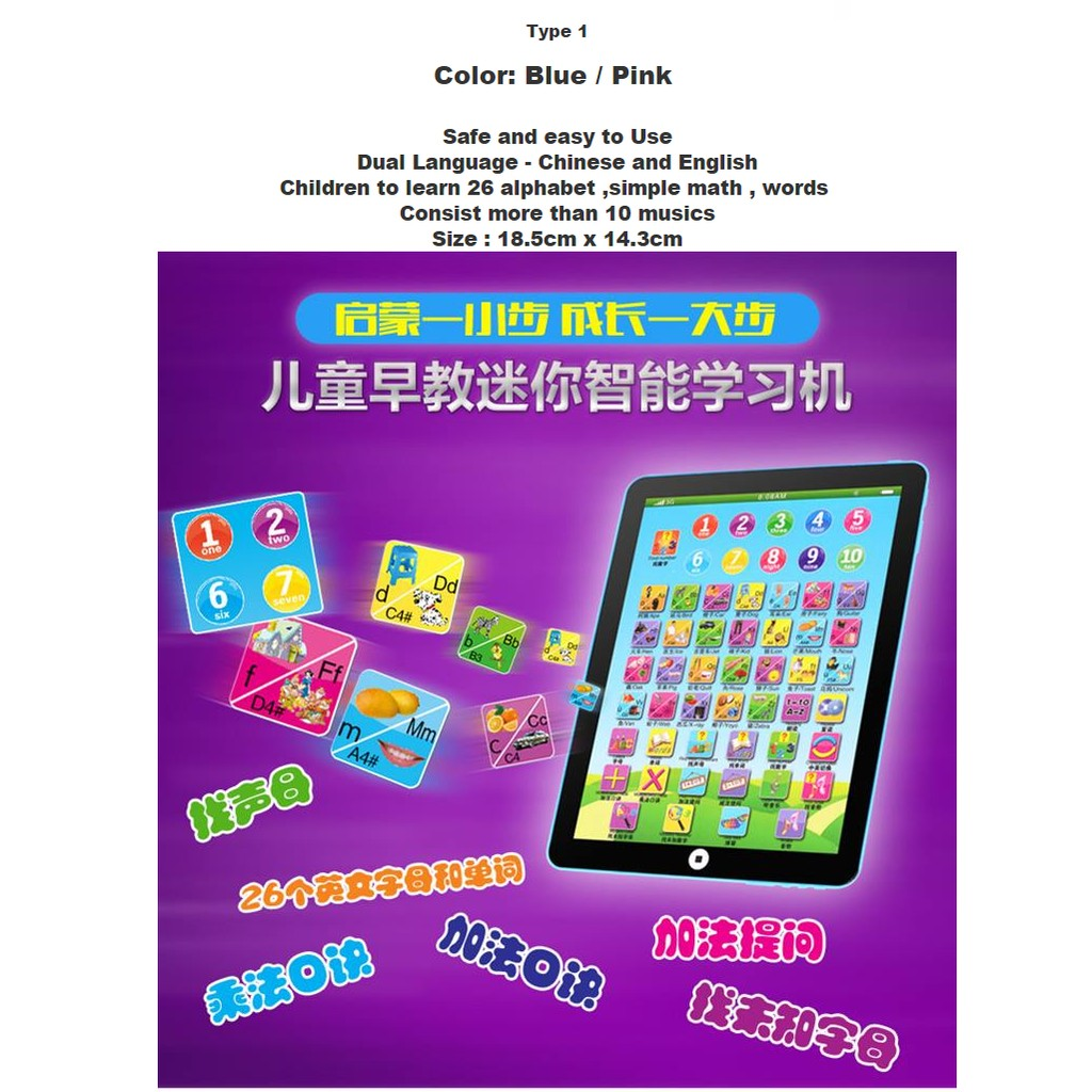 Dual Language Chinese English Ipad Learning Touch for Kids Children Words