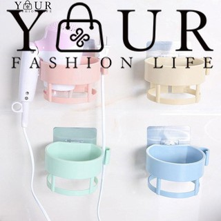 📦Hair Dryer Rack Space Bathroom Wall Adhesive Cup Shelf