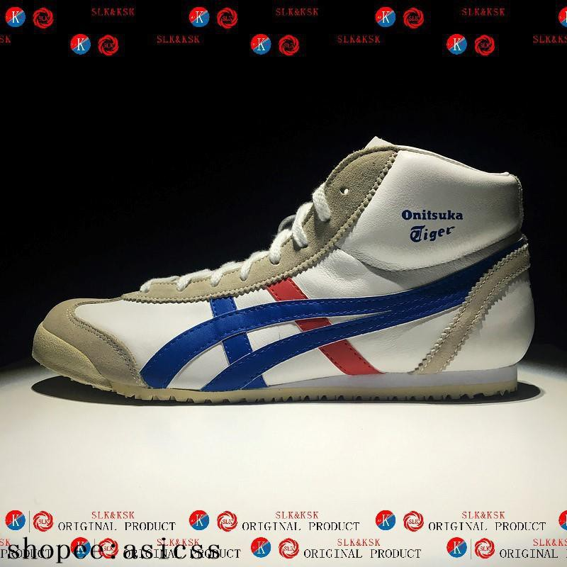 fd9a40d73eaf Asics Men Women Onitsuka Tiger SERRANO MEXICO 66 Lazy Running casual shoes  -66