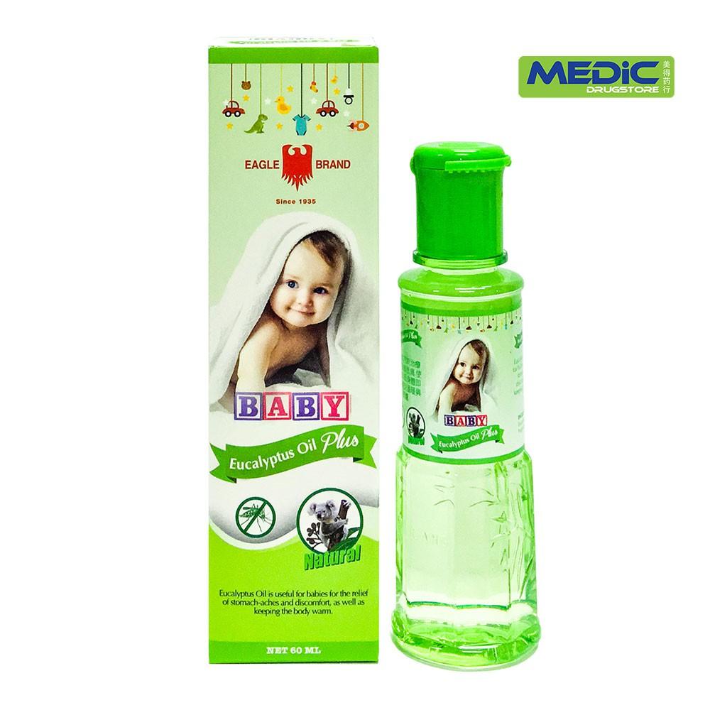 My Baby Minyak Telon Oil Plus 150ml Shopee Singapore Zwitsal Natural 60ml Twin Pack