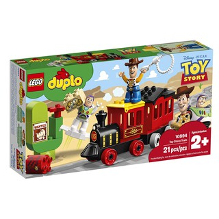 Calendrier Avent Duplo.Lego Duplo 10894 Toy Story Train Shopee Singapore