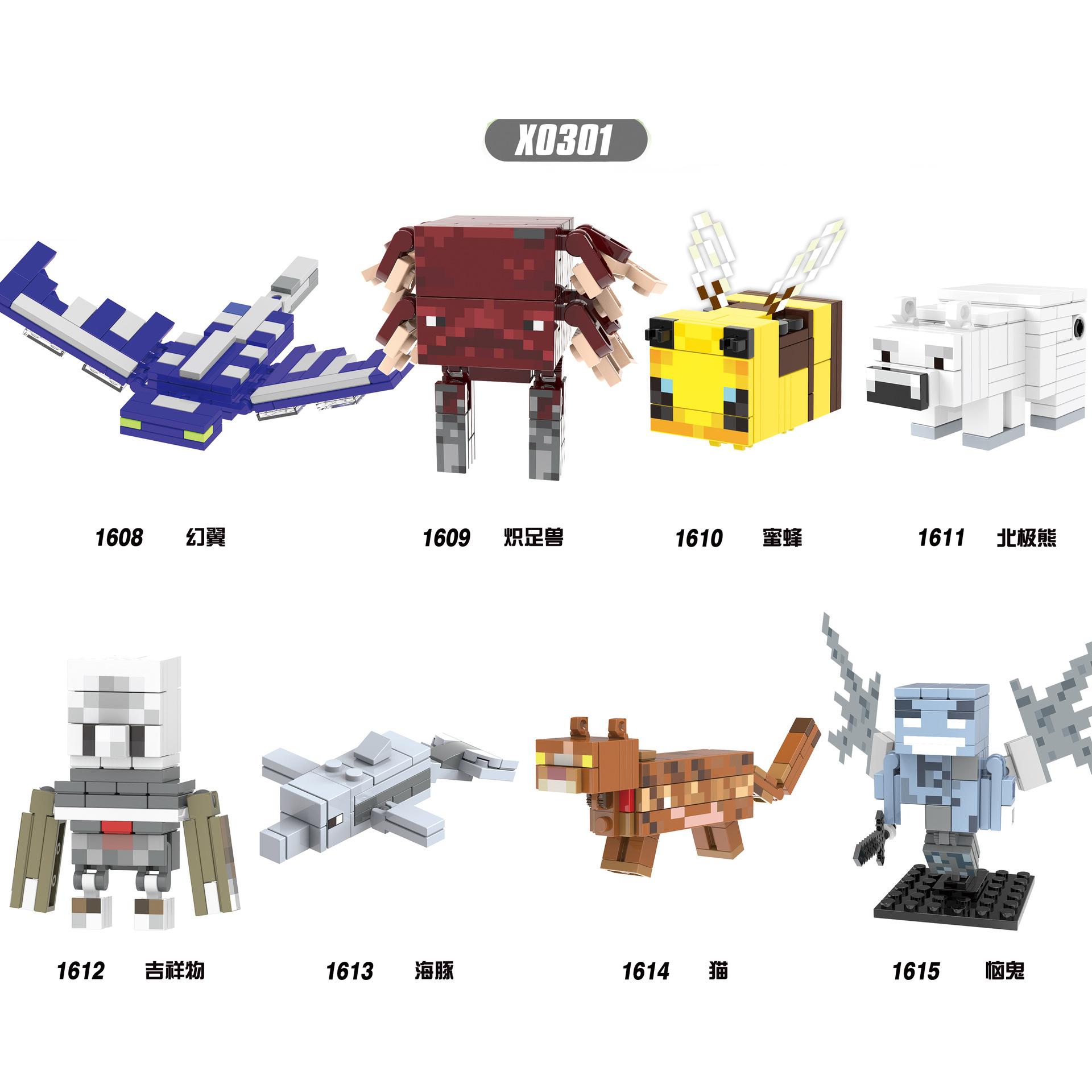 【Ready Stock】Minecraft Building Blocks Lego Toys Characters Figure Phantom Strider Polar Bear Agent Vex Cat Dolphin Toy For Boy Kids Gift