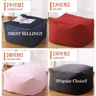 Phenomenal Muji High Quality Beanbag Bean Bag Sofa Cushioning Bedding Cushion Floor Chairs 65 65 43Cm Onthecornerstone Fun Painted Chair Ideas Images Onthecornerstoneorg