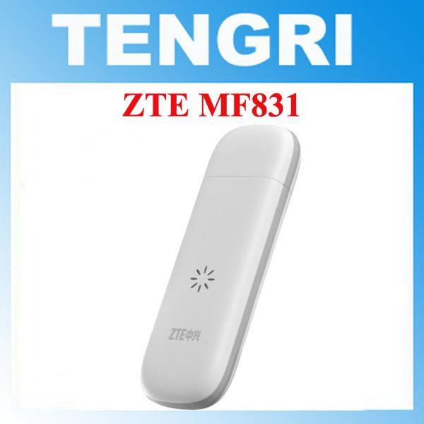 ZTE MF831 150Mbps 4G LTE USB Modem 800/900/1800/2600/2100MHz