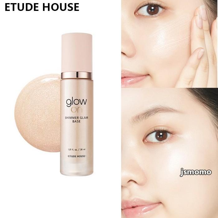 Etude House Glow On Base 30ml Oil