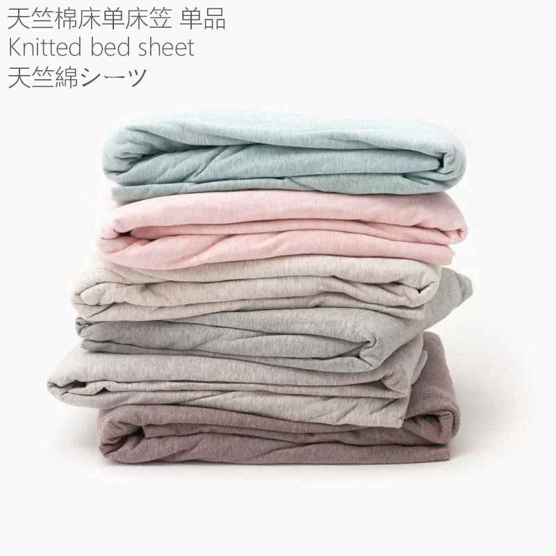 Japanese style solid color cotton fitted sheet plain single queen king size    Shopee Singapore