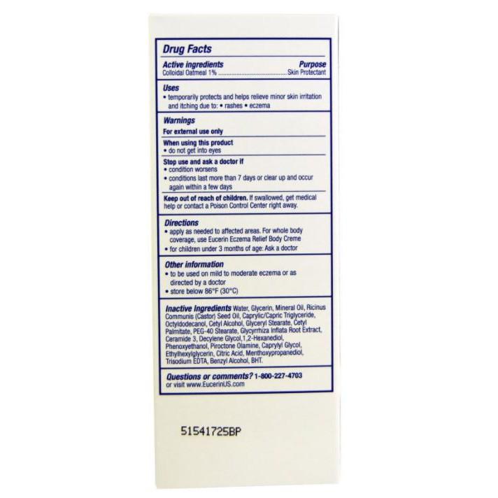 Eucerin, Eczema Relief, Flare-Up Treatment, 2 oz (57 g