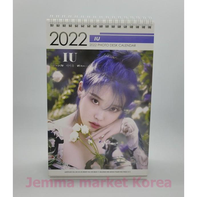 Iu 2022 Calendar.Iu Photo Desk Calendar 2021 2022 Random Of 2 Types Standing Spiral Bound Desk Calendar Iu Goods Lee Ji Eun Hotel Del Luna Photo K Pop Korean Singer Song Writer Actress Shopee Singapore